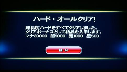 zangeki_59.jpg