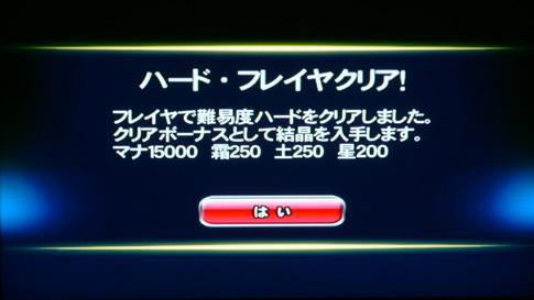 zangeki_60.jpg