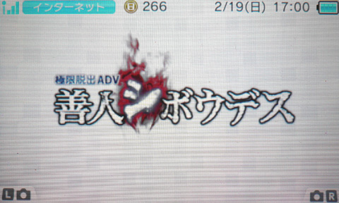zennin_siboudesu_01.jpg