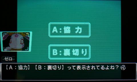 zennin_siboudesu_03.jpg