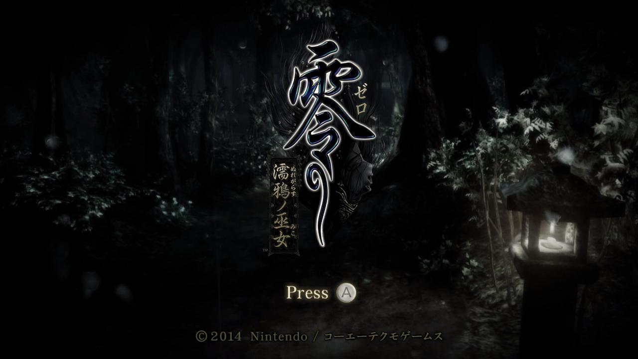 zero_nuregarasu_02.jpg