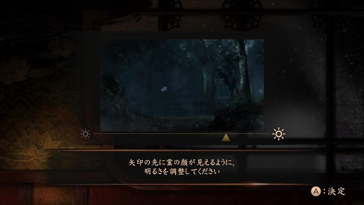 zero_nuregarasu_03.jpg