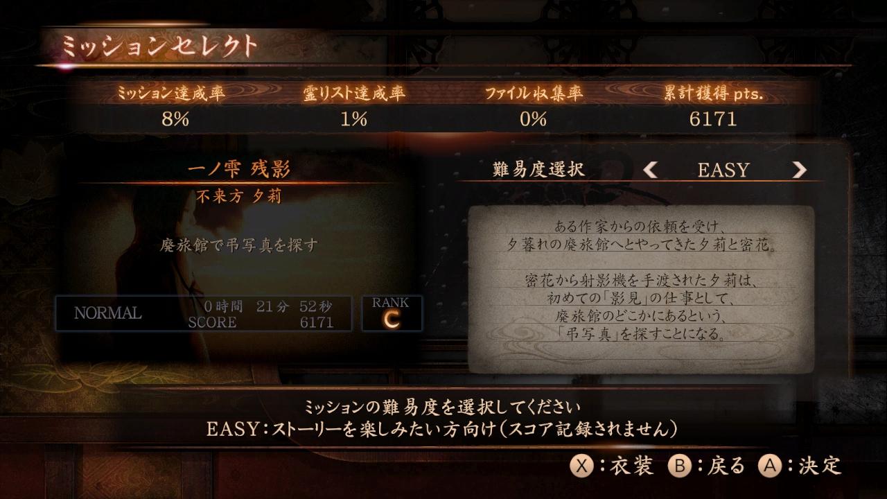 zero_nuregarasu_08.jpg